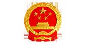 天津市人民政府口岸千赢国际|官网办公室